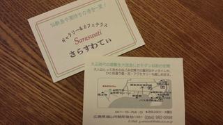 20130925_092912.jpg