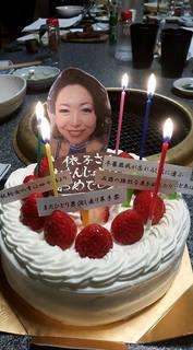 27回誕生日ケーキ.jpg