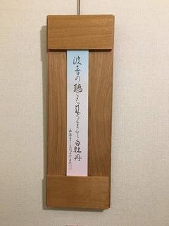 明舟書2.jpg
