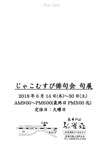 IMG_20180529_0001 (2).jpg