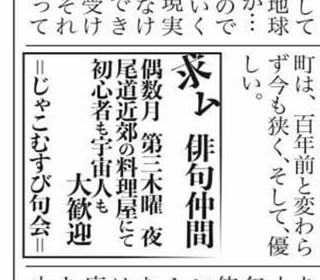 kiji (2).png