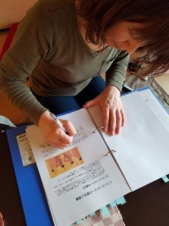 shimanelesson2.jpg