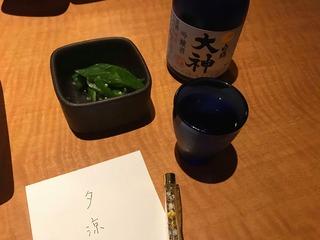 yusuzumi5.jpg