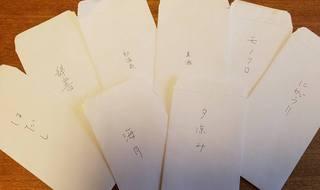 yuusuzumiodai.jpg